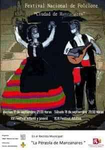 Festival Nacional de Folclore 'Ciudad de Manzanares' los días 17 y 18 de septiembre