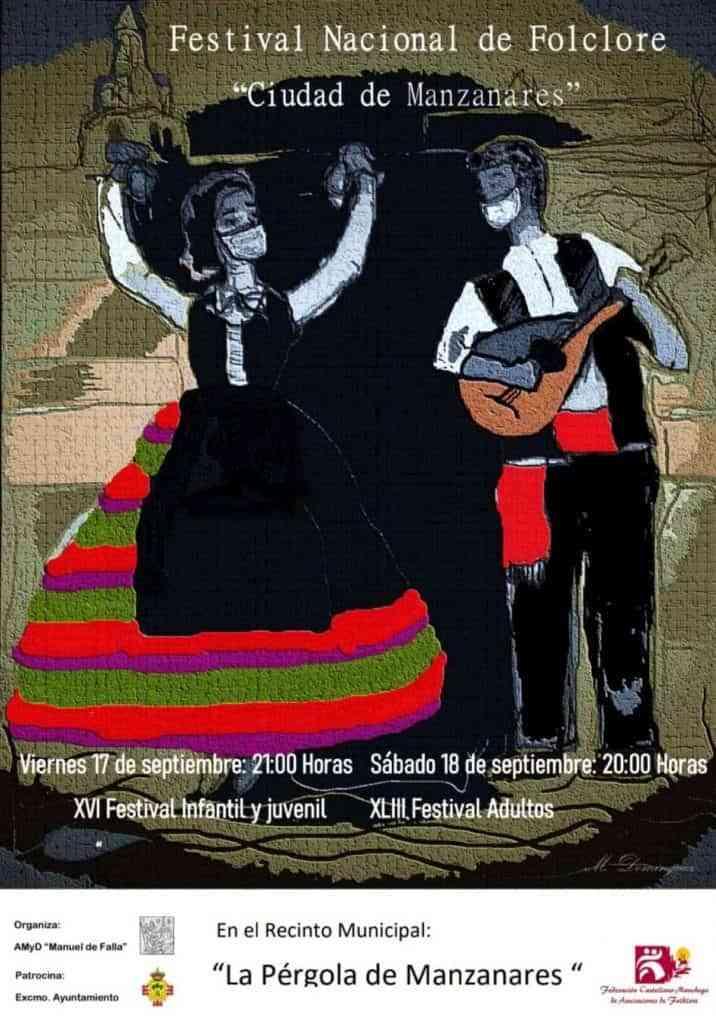 festival nacional de folclore ciudad de manzanares - Festival Nacional de Folclore 'Ciudad de Manzanares' los días 17 y 18 de septiembre