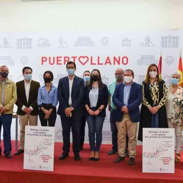 Homenaje a la música y los músicos de la provincia de Ciudad Real el 12 de octubre
